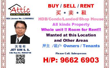 property wanted flyer
